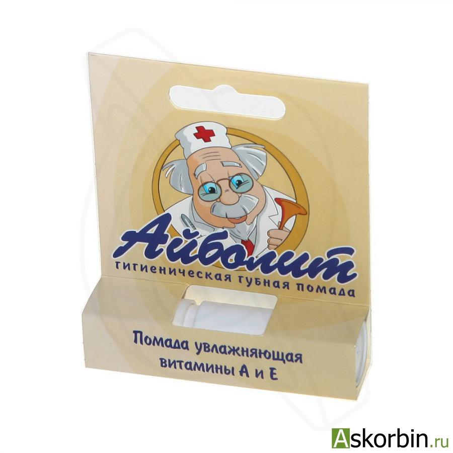 Купить помада гигиеническая айболит 2,8г - красноярск - интернет аптека фарммед.